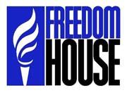 Freedom House: Концентрація влади загрожує українській демократії