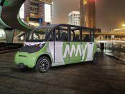 У США запустили безпілотні мікроавтобуси (відео)