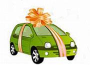 Названы ТОП-10 самых покупаемых авто в Украине