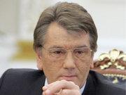 Ющенко отмечает опасность политизации работы банковской системы