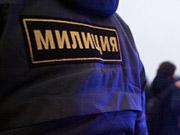 Милиционеры жалуются на нехватку финансирования