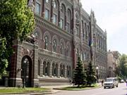 НБУ сохранил объем ОВГЗ 372,7 млрд гривен, банки увеличили на 170,9 млн гривен до 132,3 млрд