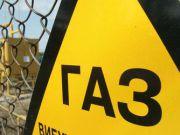 Австралія може вкласти гроші в український LNG-термінал в Одеській області