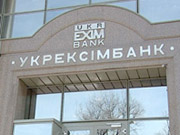 """Fitch присвоїло довипуску облігацій Укрексімбанку очікувані рейтинги """"B/RR4"""""""