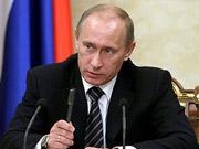 Путин: Тарифы на газ для российских потребителей в 2012 г. повышаться не будут