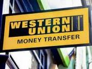 Western Union отменяет переводы из России в Украину