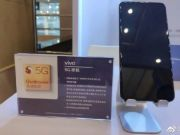 Qualcomm показала прототип смартфону з підтримкою 5G