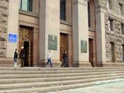 КГГА подала апелляцию на решение суда по приостановке действия новых тарифов на ЖКУ
