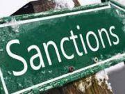 Киев готовит пакет разноплановых санкций