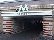 Київське метро відмовиться від жетонів, але тарифи тут ні до чого