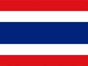 Украинцы могут путешествовать в Таиланд без виз