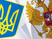 Украина - Россия: перезагрузка продолжается