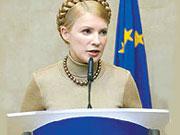 Тимошенко: Дефолта в Украине не будет