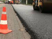 Гройсман розповів, скільки виділять на ремонт доріг у 2019 році