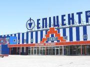 Епіцентр вперше відкриє супермаркет не в своєму ТЦ