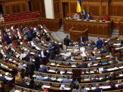 Рада відхилила постанову про мораторій на підвищення тарифів на енергоносії