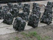 Справа про «рюкзаки Авакова» зіткнулася із дефіцитом доказів
