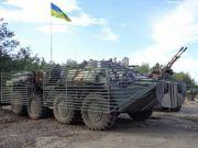 Львовский бронетанковый завод уже загружен заказами на 100% - работы идут в 3 смены