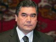 Туркмения меняет тысячу манатов на один