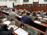 Доходи бюджету Києва становитимуть 50 мільярдів - КМДА