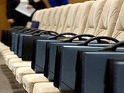 """Мінінфраструктури оголосило конкурс з відбору незалежних членів наглядової ради для АМПУ та аеропорту """"Бориспіль"""""""
