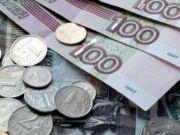 В Крыму установили размер минимальной зарплаты - получилось немного