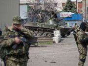 У полоні у терористів в Слов'янську близько 40 осіб, - СБУ