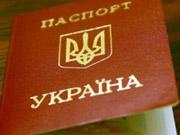 """Захарченко заплатить """"ЄДАПСу"""" 100 млн. грн за паспорти"""