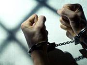 Японський майнер засуджений до тюремного ув'язнення за прихований майнінг Monero