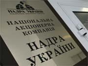 Видачу ліцензій на розробку газу необхідно спростити - голова правління «Надра України»