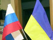 Украина и Россия подписали меморандум о сотрудничестве