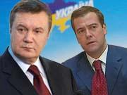Україна і РФ укладуть новий стратегічний договір