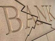 СНБО рассмотрит «банкопад»