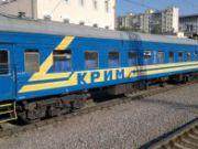Украинцы и россияне перестают ездить в Крым