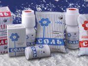 """""""Артемсіль"""" в I кв. збільшила експорт солі в Європу на 47,3%"""