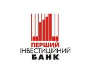 ПИБ решил прекратить проект объединенной сети банкоматов с Укрсоцбанком с 11 февраля
