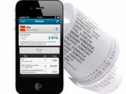 Які товари мають продаватися з електронним чеком