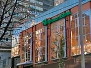 """Fitch подтвердило рейтинг облигаций класса """"А"""" сделок секьюритизации ПриватБанка и улучшило прогноз по классу """"В"""""""