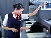 Scandinavian Airlines не будет продавать товары Duty Free на борту