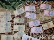 Сбывали тремя способами: В Запорожской области поймали банду фальшивомонетчиков (видео)