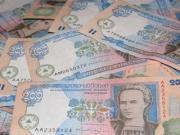 Яким буде курс гривні у 2012?