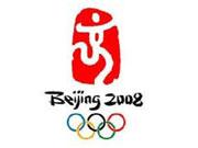 Кабмин увеличил премию за золотую медаль в Пекине до 700 тыс. гривен