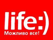Ахметов может лишиться доли в life:) - СМИ
