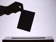 Назвали стоимость одного избирательного бюллетеня