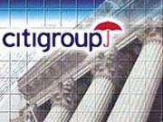 Citigroup выпустила кредитные ноты под госбонды на 655 млн грн