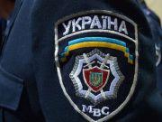 Екс-міліціонери розпочали війну за 5 млрд грн з держбюджету