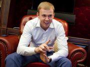 Курченко завдав збитків державі в нафтогазовій і банківській сфері на 5 млрд грн - СБУ