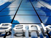 Депозит уберіг банк від ліквідації