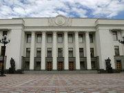 Депутаты предлагают предусмотреть при публичных закупках долю товара местного производства в 20%