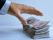 Госфинмониторинг заявил об отмывании более 36 млрд гривен